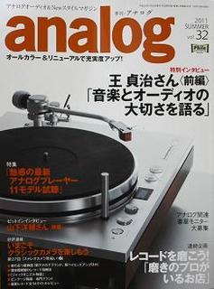 〜 Analog32.jpg