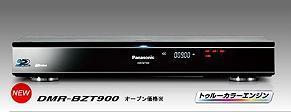 〜 BZT900.jpg