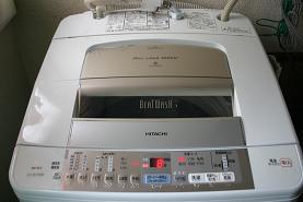〜wash.jpg